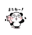 パンダ&デッパ(個別スタンプ:38)