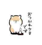 ほんわかしばいぬ<基本>(個別スタンプ:04)