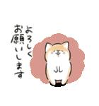ほんわかしばいぬ<基本>(個別スタンプ:09)