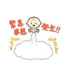 ちっちゃいおっさん(子育てスタンプ編)(個別スタンプ:02)