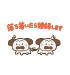 ちっちゃいおっさん(子育てスタンプ編)(個別スタンプ:03)