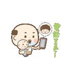 ちっちゃいおっさん(子育てスタンプ編)(個別スタンプ:04)