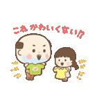ちっちゃいおっさん(子育てスタンプ編)(個別スタンプ:07)