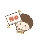 ちっちゃいおっさん(子育てスタンプ編)(個別スタンプ:08)