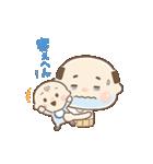 ちっちゃいおっさん(子育てスタンプ編)(個別スタンプ:10)