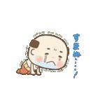 ちっちゃいおっさん(子育てスタンプ編)(個別スタンプ:16)