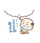 ちっちゃいおっさん(子育てスタンプ編)(個別スタンプ:20)