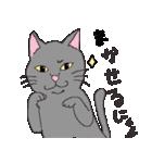 猫だけ(個別スタンプ:06)