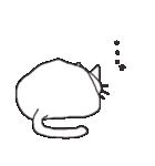 猫だけ(個別スタンプ:11)