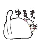 猫だけ(個別スタンプ:13)
