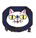 猫だけ(個別スタンプ:14)