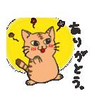 猫だけ(個別スタンプ:21)