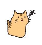 猫だけ(個別スタンプ:25)