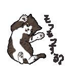 猫だけ(個別スタンプ:28)