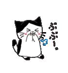 猫だけ(個別スタンプ:30)