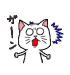 猫だけ(個別スタンプ:33)