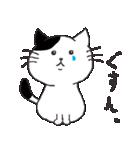 猫だけ(個別スタンプ:37)