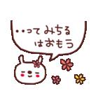 ★み・ち・る・ち・ゃ・ん★(個別スタンプ:10)