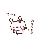 ★み・ち・る・ち・ゃ・ん★(個別スタンプ:22)