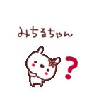 ★み・ち・る・ち・ゃ・ん★(個別スタンプ:28)