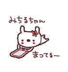 ★み・ち・る・ち・ゃ・ん★(個別スタンプ:38)
