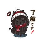 気軽にスタンプ 黒ポメラニアン 冬編(個別スタンプ:02)