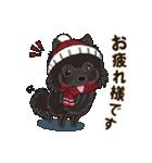 気軽にスタンプ 黒ポメラニアン 冬編(個別スタンプ:06)