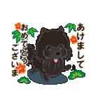 気軽にスタンプ 黒ポメラニアン 冬編(個別スタンプ:27)