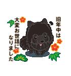 気軽にスタンプ 黒ポメラニアン 冬編(個別スタンプ:28)