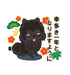 気軽にスタンプ 黒ポメラニアン 冬編(個別スタンプ:29)
