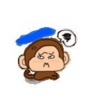 おさるとぴよ(個別スタンプ:07)