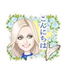 麗しの瞳~日本語バージョン~(個別スタンプ:02)