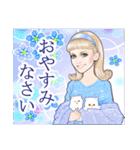 麗しの瞳~日本語バージョン~(個別スタンプ:03)