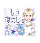 麗しの瞳~日本語バージョン~(個別スタンプ:04)
