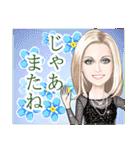 麗しの瞳~日本語バージョン~(個別スタンプ:05)