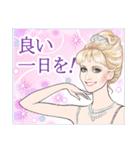 麗しの瞳~日本語バージョン~(個別スタンプ:06)