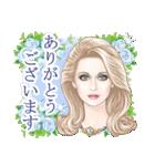 麗しの瞳~日本語バージョン~(個別スタンプ:07)