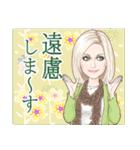 麗しの瞳~日本語バージョン~(個別スタンプ:08)