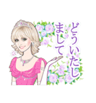 麗しの瞳~日本語バージョン~(個別スタンプ:09)