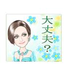 麗しの瞳~日本語バージョン~(個別スタンプ:11)