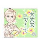 麗しの瞳~日本語バージョン~(個別スタンプ:12)