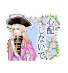 麗しの瞳~日本語バージョン~(個別スタンプ:13)
