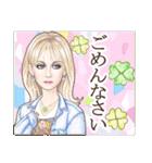 麗しの瞳~日本語バージョン~(個別スタンプ:16)