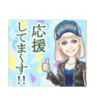麗しの瞳~日本語バージョン~(個別スタンプ:17)