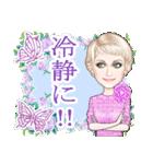 麗しの瞳~日本語バージョン~(個別スタンプ:18)