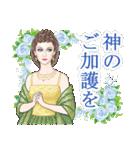 麗しの瞳~日本語バージョン~(個別スタンプ:19)