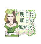 麗しの瞳~日本語バージョン~(個別スタンプ:20)