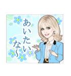 麗しの瞳~日本語バージョン~(個別スタンプ:21)