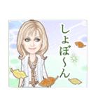 麗しの瞳~日本語バージョン~(個別スタンプ:22)