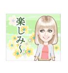 麗しの瞳~日本語バージョン~(個別スタンプ:23)